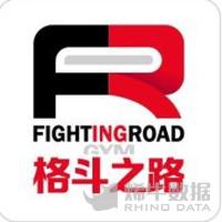 格斗之路FRG